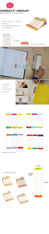 Programação Notepad bloco de notas mensagem postada lista de verificação agenda planner 3 em 1 combinação de divisão etiqueta adesivos em Bloco de notas de Escritório & material escolar no AliExpress.com | Alibaba Group