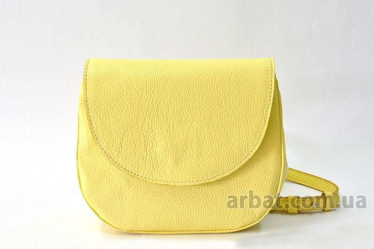 Женская сумка B.0011 Крейзи Желтая кожа Украина + Натуральная кожа