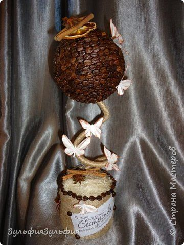 Бонсай топиарий День рождения Аппликация кофейное деревце № 3 Бумага Гипс Кофе фото 1