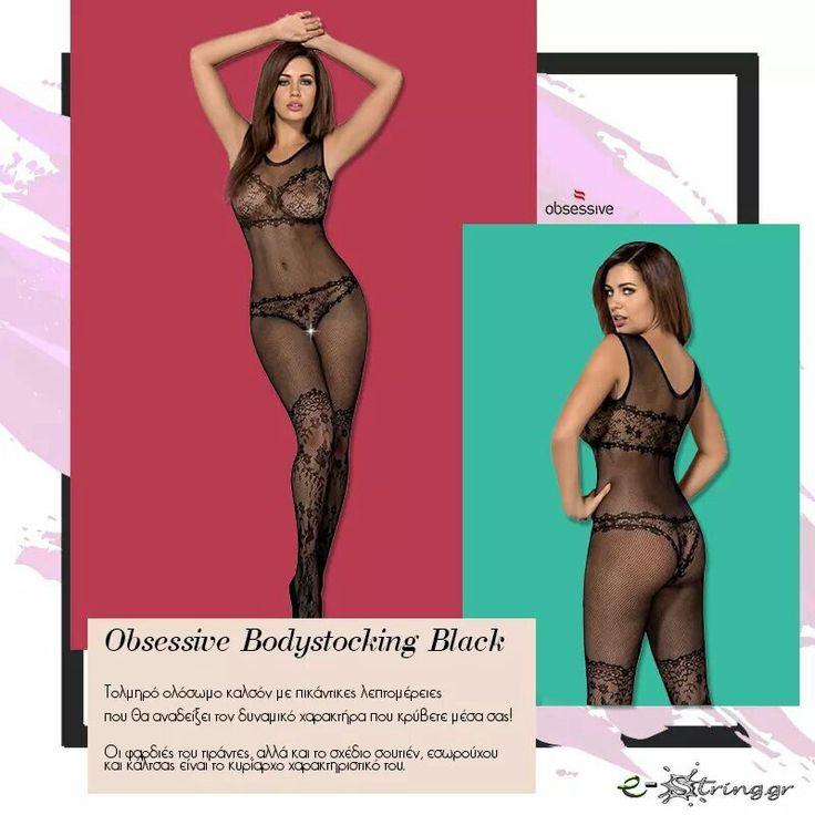 🔥 Ολόσωμο Καλσόν Obsessive Bodystocking F125 ➜ μόνο 26€ ! Αγόρασε τo online εδώ ➡ http://bit.ly/OB7659_ ! ☎ Tηλ. Παραγγελίες: 215-5517077 & 6980-767643 ! 📩 Ή στείλε μας inbox μήνυμα ! #obsessive #bodystocking #black #sexy #amarone #black #obsessive #sedusia #gown #babydoll #casmir #linda #passion #yolanda #body #black #body #plus #size #babydoll #anais #anemos #obsessive #teddy #oradea #pink #lets #duck #charm #black #babydoll #casmir #astra #black #pink #lace #passion #nina #body #teddy…