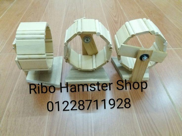 Whell gỗ nhỏ - Dùng cho các bé Hamster : Campell, Winter white, Robo.