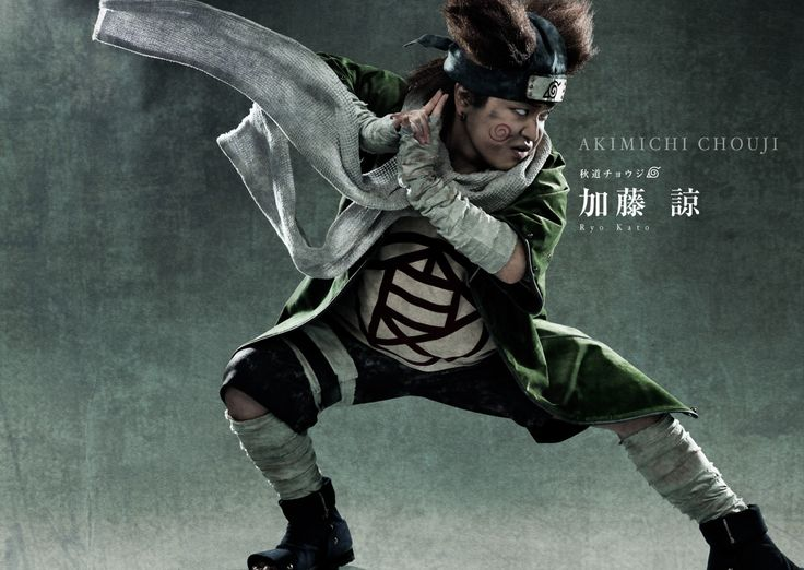 6 More awesome costumes from the #Naruto musical