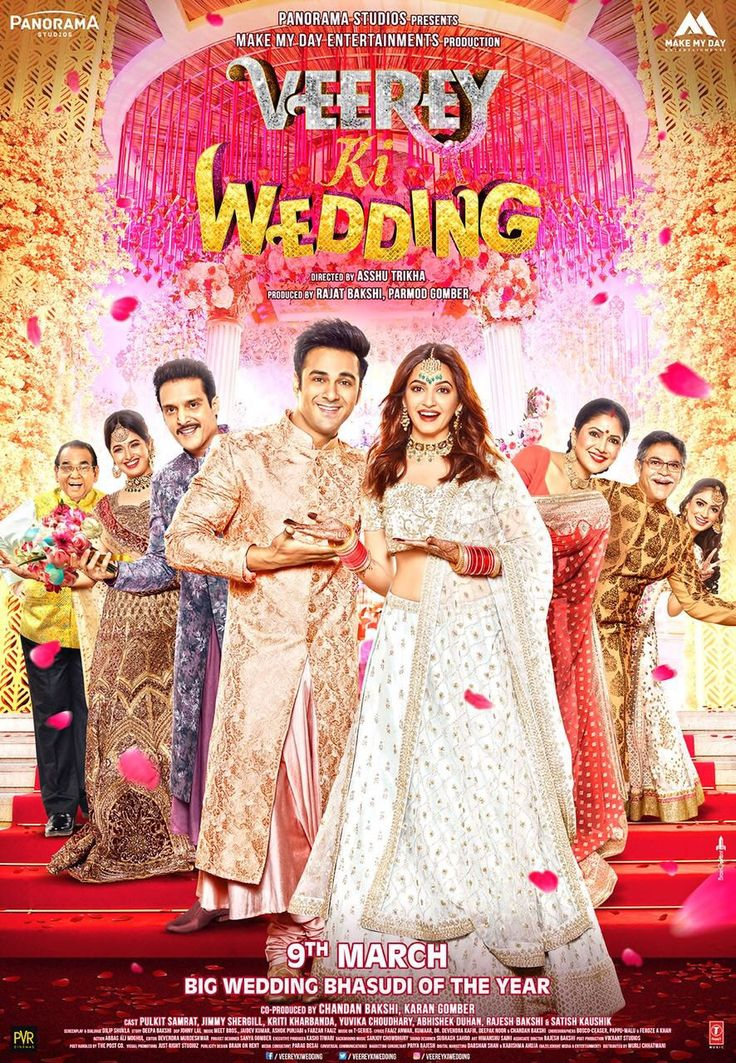 Veerey Di Wedding (2018) Hindi Full Movie Watch Online HD Print Free Download | Flims Club