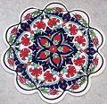 "7"" (18cm) Turkish Iznik Red Floral Pa..."