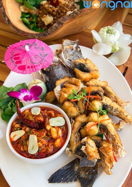 อาหารไทย, ต้นตำรับ, ปลากะพง