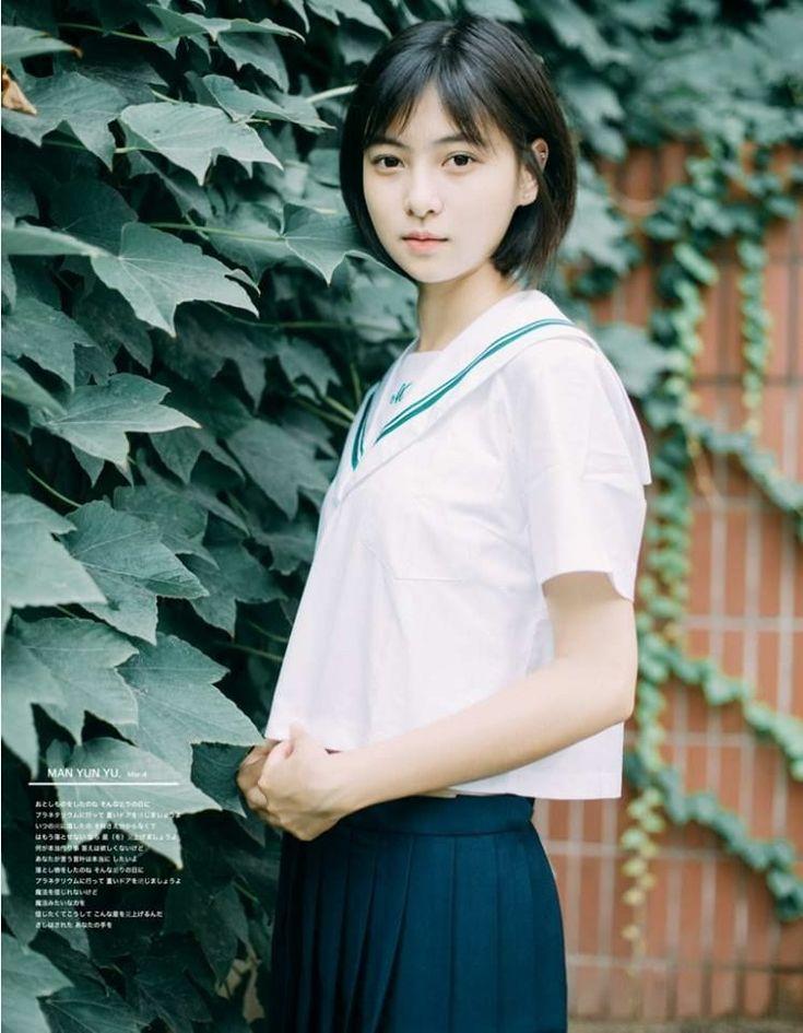niña asiatica increíble