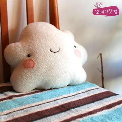 [Tímida] の león de peluche almohada cojín decoración para el hogar DIY super lindo nubes