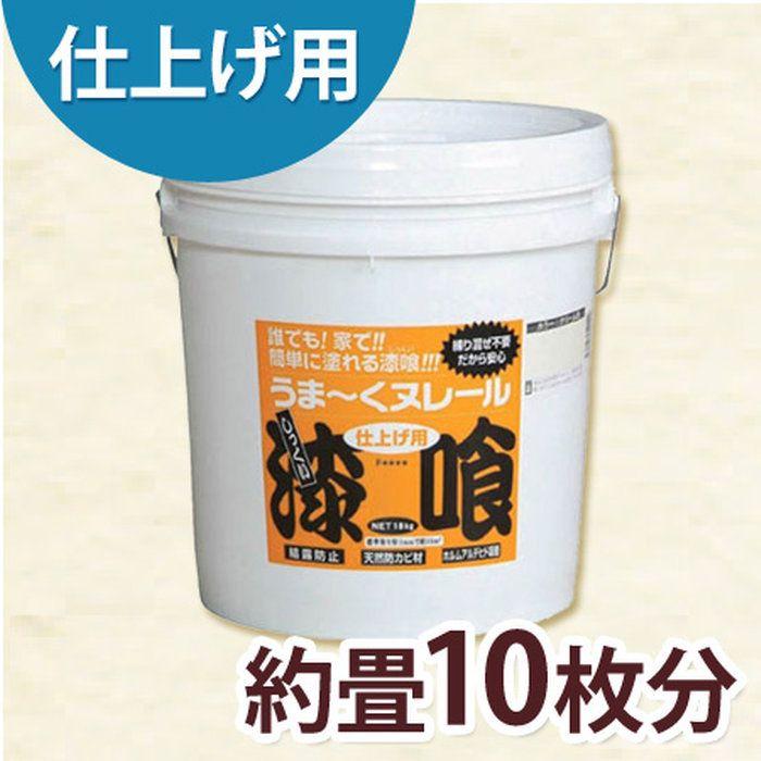 うま~くヌレール18kgクリーム色12UN22(クリームイロ)【うまくヌレルうまーくぬれーる壁漆喰補修】