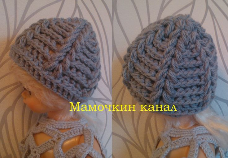 Женская теплая шапка с косами связана крючком из толстой пряжи для начинающих. В видео показана модные зимние шапки с пышными столбиками. Ваши комментарии по...
