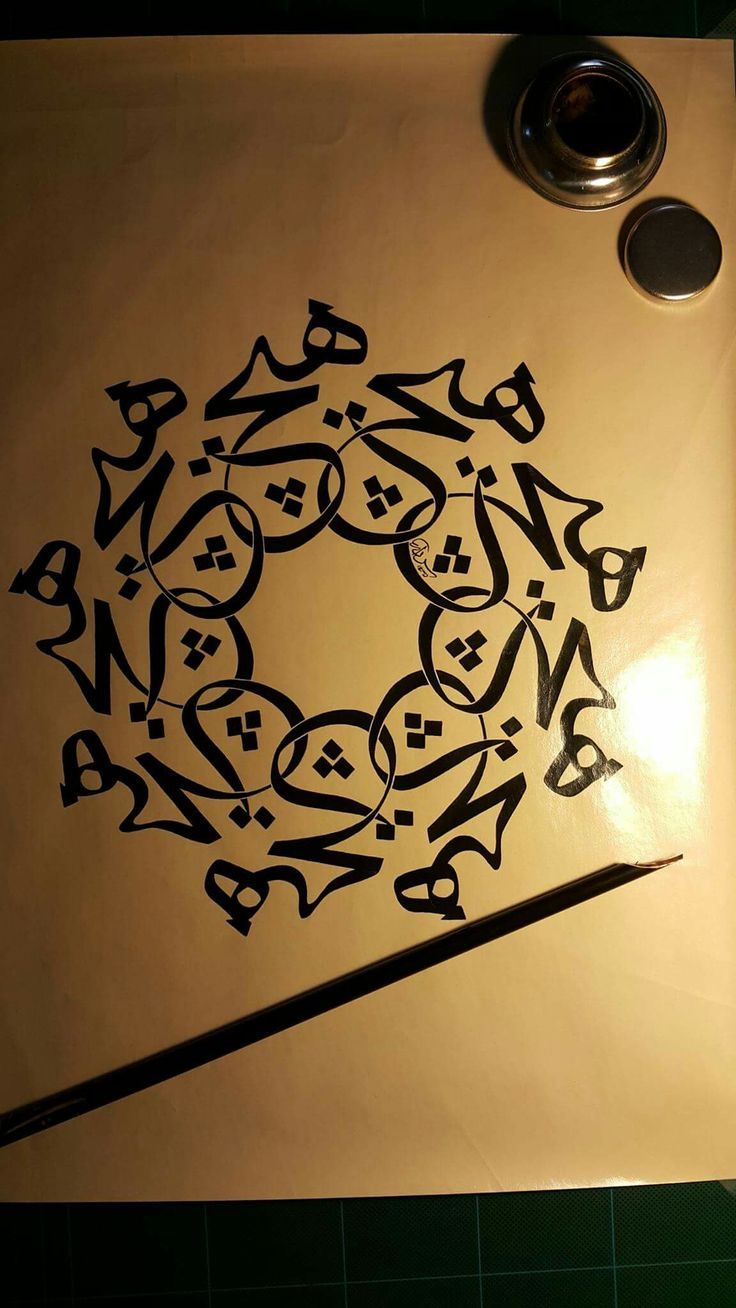159 Best Arabic Tattoo And Typing Types Images On