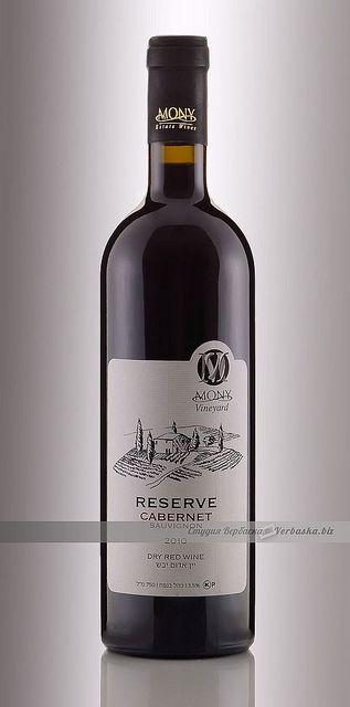 Reserve Cabernet Sauvignon 2010 Dry Red Wine Mony Vineyard by studio verbaska, via Flickr