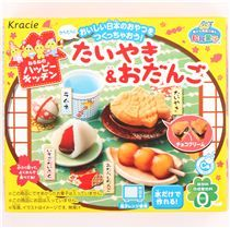 Set Gohan Bakery KOME-PAN pour faire du pain avec du riz - Sets de bricolage - Loisirs créatifs - boutique kawaii modeS4u