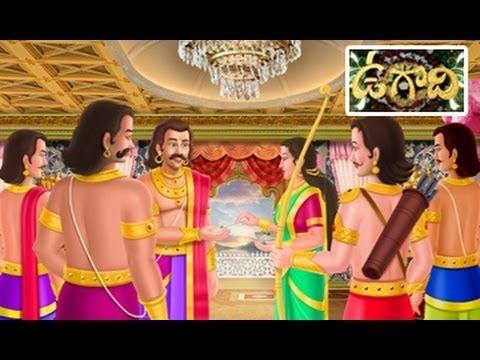 """Telugu Padyalu: History of Ugadi  Telugu New Year """"Ugadi"""" Story wi..."""