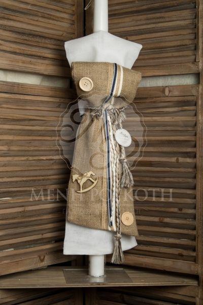 Λαμπάδα βάπτισης για αγόρι λινάτσα και αλογάκι ξύλινο