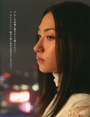 """Yu Kashii , Kashii Yu(香椎由宇) / """"Until the lights come back(大停電の夜に)"""""""