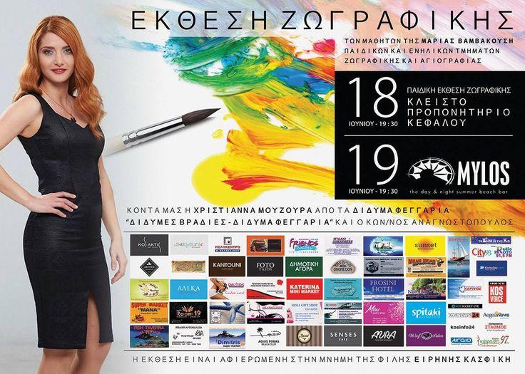Tonight we are hosting a paintings exhibition @MylosBeachBar ...
