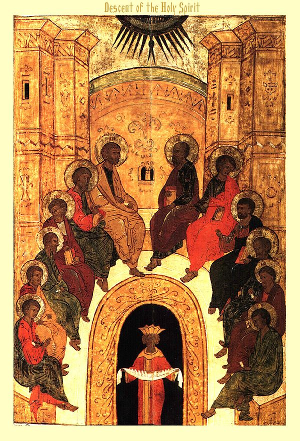 a history of the pentecost and the mother of god mosaic The mother of us all galatians is • isaiah would love to have seen pentecost the apostolic church is the perfect will of god • church history's long.