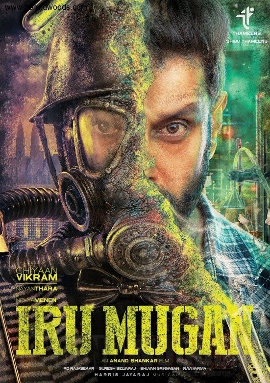 Iru Mugam New And Updates[2016] Iru Mugam is a up coming vikram, nayantara and nithya menen movie which is written and directing by Anand Shankar, Shibu Thameens is producing this film in the name of...