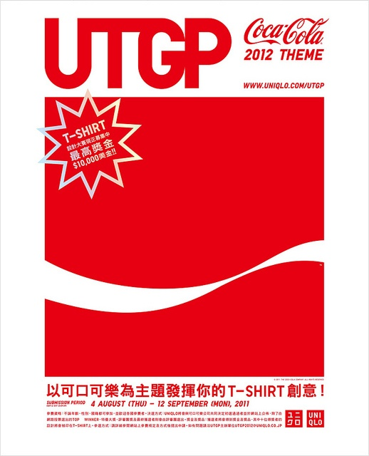UTGP Coca-cola - Google Search