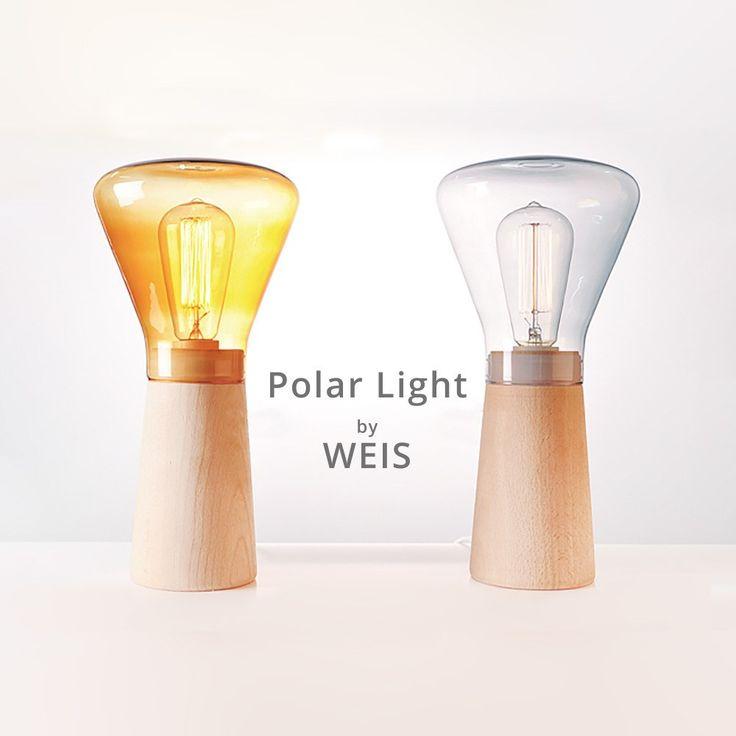 Polar Light – pandagizmo.com