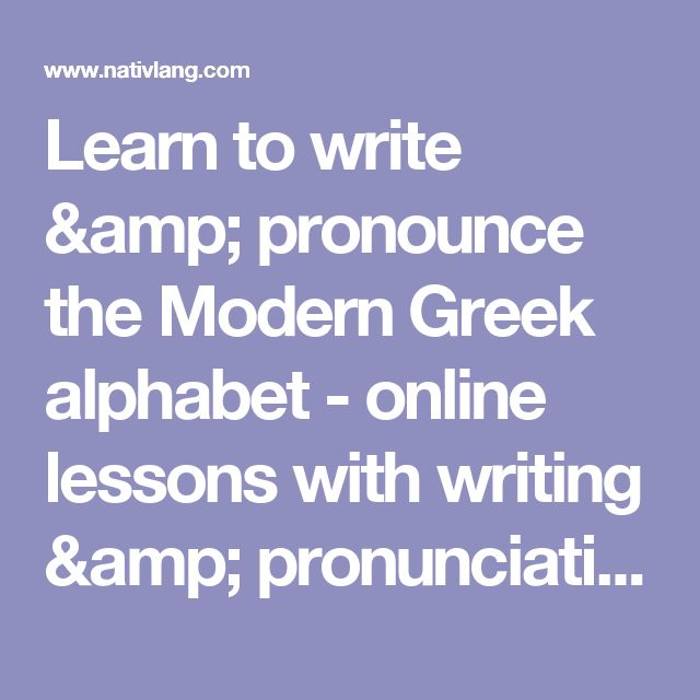 Why Greek for You language books are the best way to learn ...