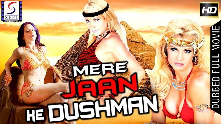 Mere Jaan Ke Dushman - Dubbed Hindi Movies 2017 Full Movie HD l Rena Mer...