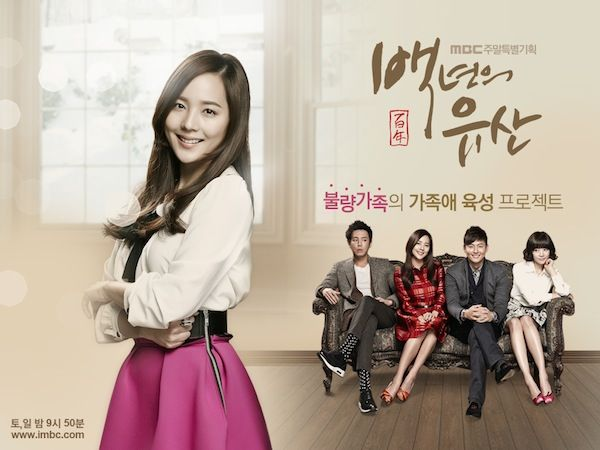pic+of+korean+dramas | Complete List of Korean Drama's 2013