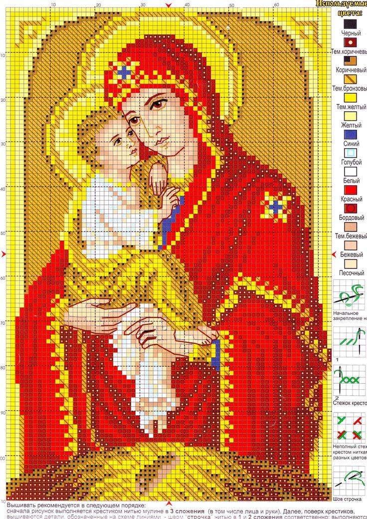 Mary Cross naked 413
