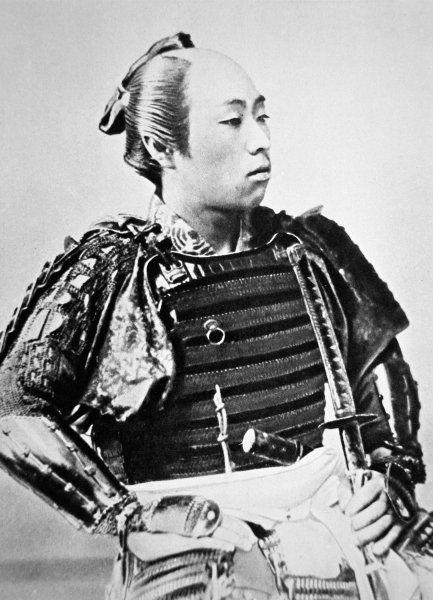 Martial Art Art Pinterest Samurai Martial And Japanese