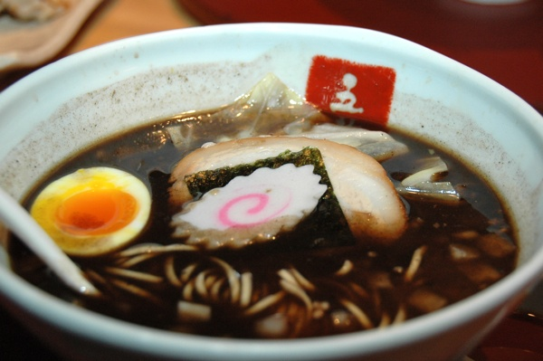 """The most delicious ramen I've ever had - the """"burnt"""" ramen at Gogyo in Kyoto."""