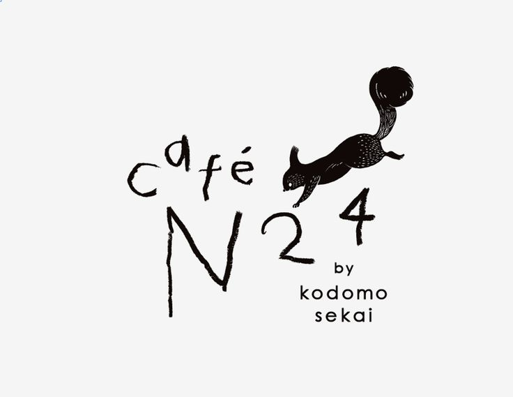 I like how it has that messy look, making the logo stand out, but also gives a connotation that it is a casual yet arty cafe.