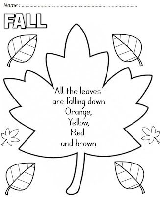 Dikter om hösten med målarbilder.