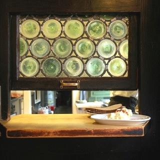 Kitchen Serving Hatch Doors