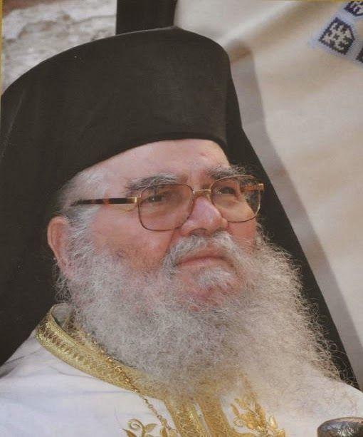 ΨΗΓΜΑΤΑ ΟΡΘΟΔΟΞΙΑΣ: πατήρ Κύριλλος Γεραντώνης...Δίκαιοι εις τον ...
