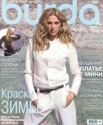 Mujeres y alfileres: Revista Burda Ucraniana 01/2010