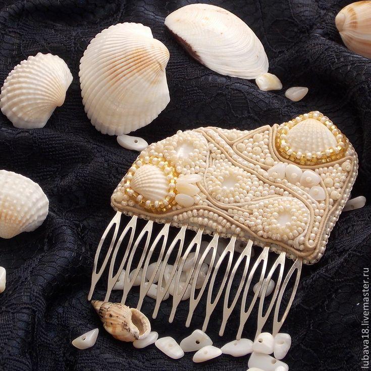 """Купить """"Грёзы русалки"""" гребень - бежевый, гребень для волос, гребень, морская…"""
