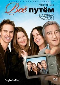 Отличный фильм, кстати. #кинотерапия