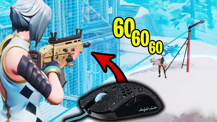 This is WHY I'm SWITCHING to TFUE'S Mouse... (My AIM is