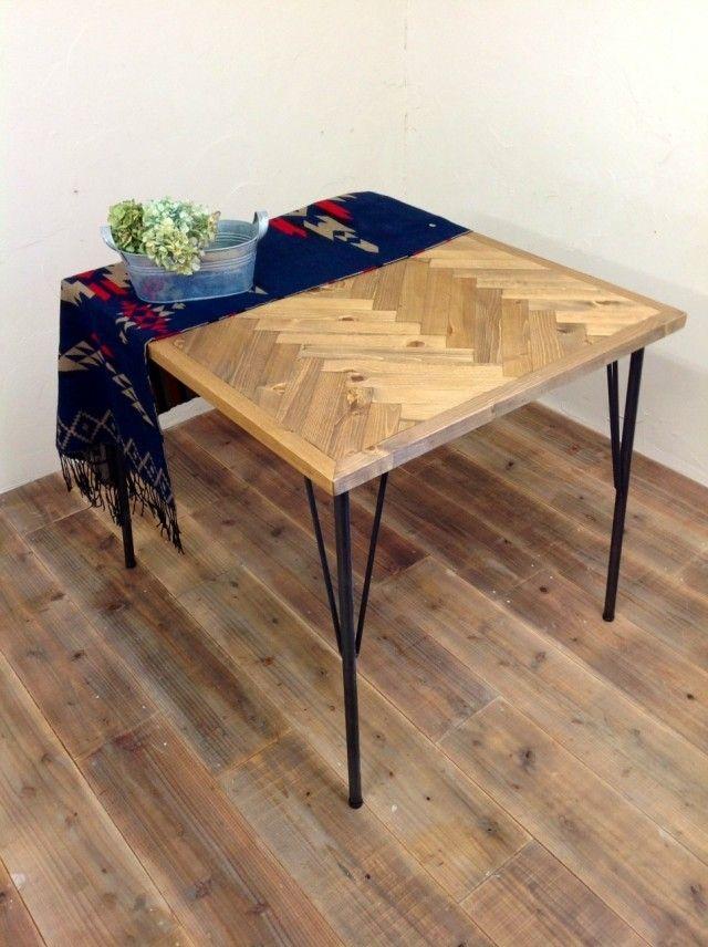 ヘリンボーン カフェテーブル | HandMade in Japan 手仕事の新しいマーケットプレイス iichi