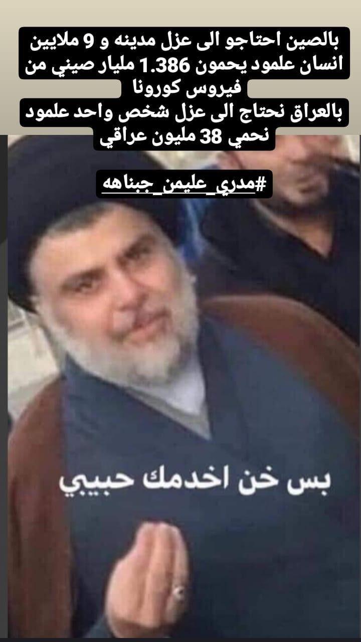 Pin By ساحقت الارض On علم بلادي العراق للهم احفظ بلادي من كل سوء