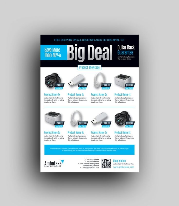 Products Professional Corporate Flyer Template 000994