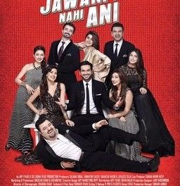 Jawani Phir Nahi Ani (2015)