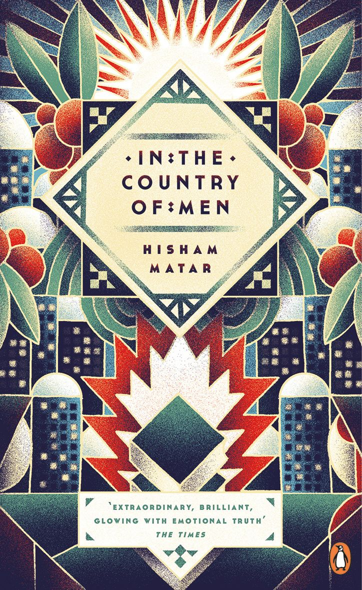 In the Country of Men by Hisham Matar - Book Jacket Cover Design