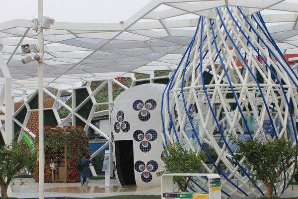 Expo padiglione sensoriale 2015- Turchia