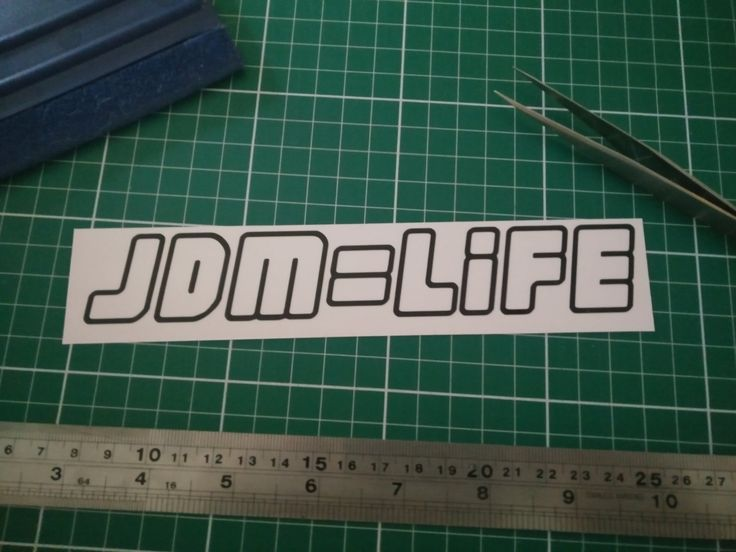 JDM = Life Sticker Vinyl Decal - Show off your love of all things JDM! by StickerBot on Etsy