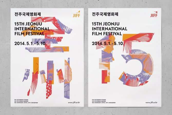 poster and catalogs for 15th JIFF - Jaemin Lee