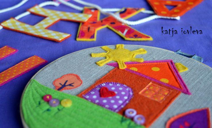 Bright accessories for children room Handmade by Katja Iovleva