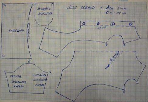 http://f-picture.net/fp/4a152c0ba24e466eb7e54fdf0437cbc8 комбинезан для собаки выкройка