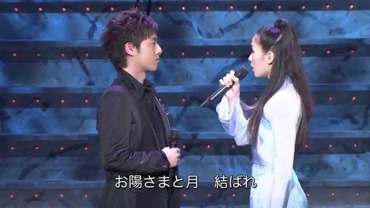 『ミス・サイゴン』「サン・アンド・ムーン」笹本玲奈・原田優一