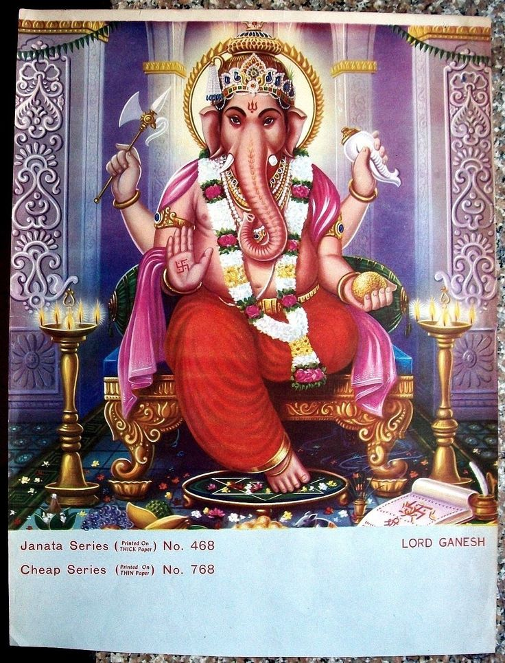 India Hindu Lord Ganesha Vintage Airline Travel Art Poster Print
